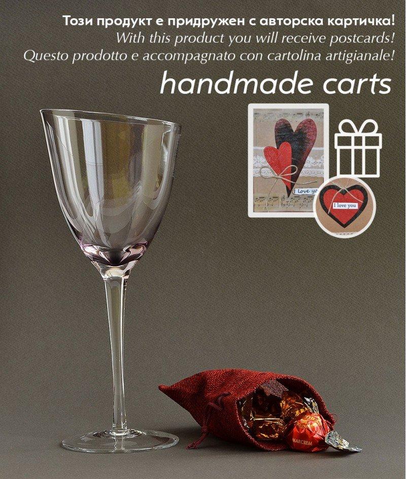 Двуцветна Стъклена Чаша за Вино, Ръчна Изработка, Лилава - Bormioli Rocco